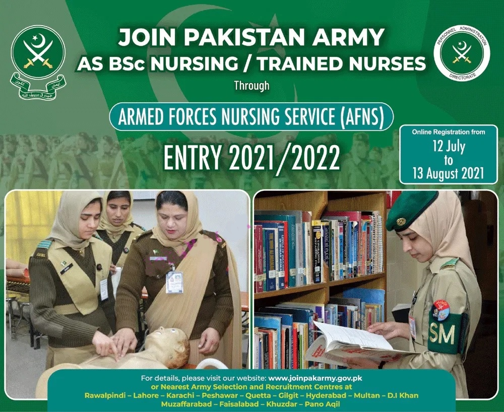 Join Pakistan Army as AFNS 2021