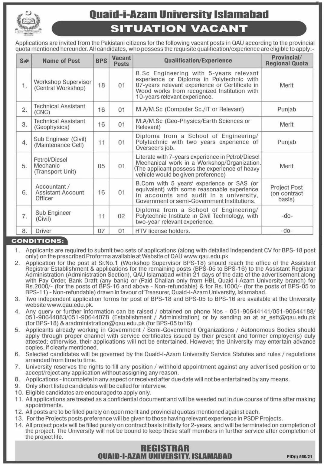 Quaid i Azam University QAU Islamabad Jobs 2021
