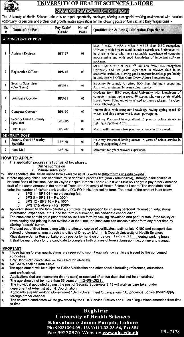 University of Health Sciences UHS Lahore Jobs 2021
