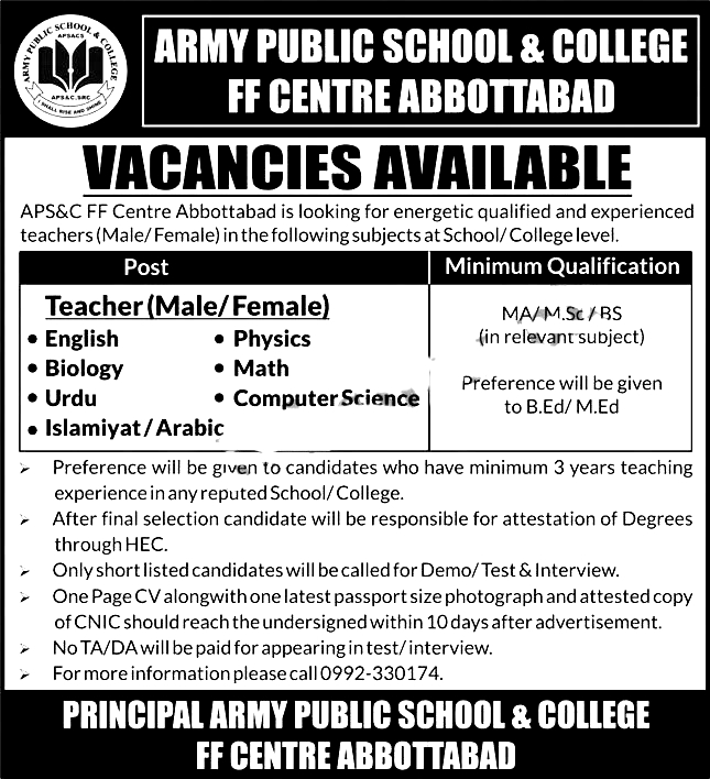 Army Public School and College Abbottabad Jobs 2021