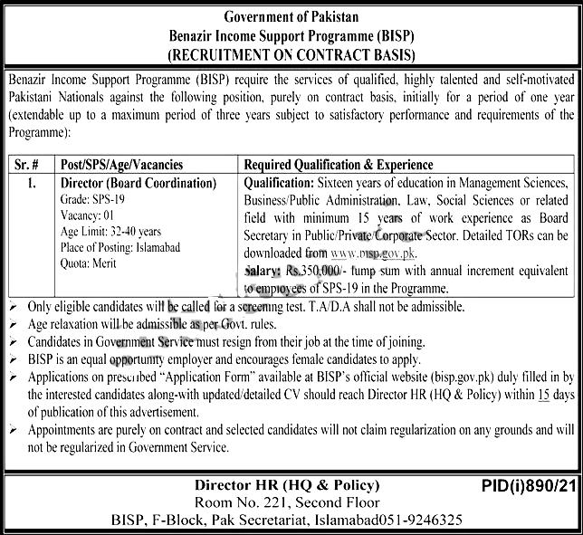 BISP Benazir Income Support Programme BISP Jobs 2021