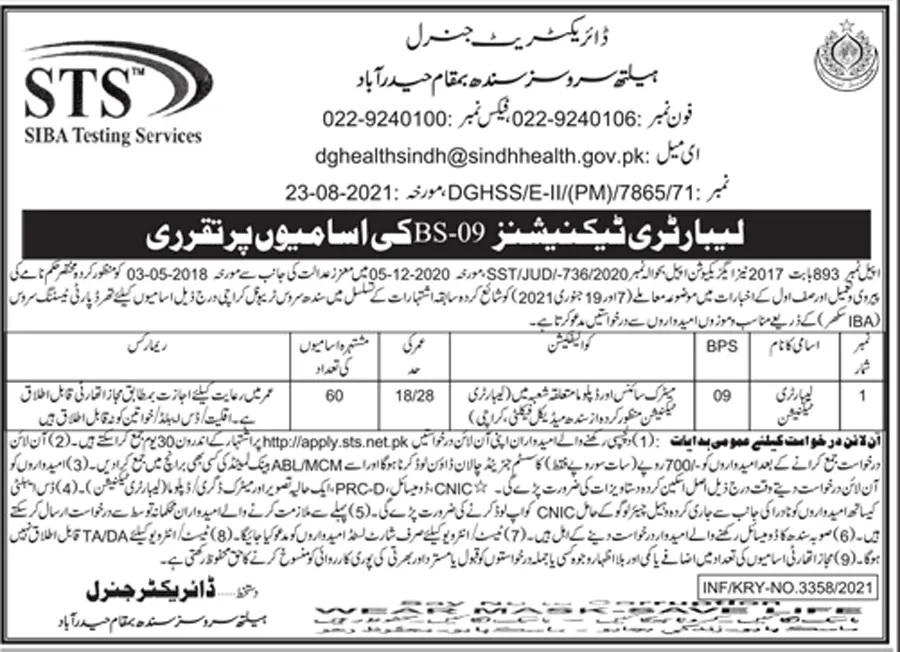 Health Department Sindh STS Laboratory Technician Jobs 2021