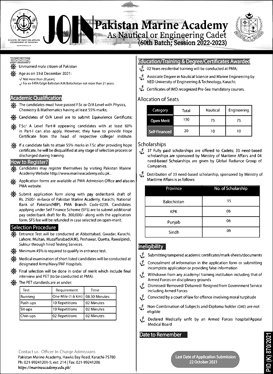 Join Pak Marine Academy as Nautical or Engineering Cadet 60th Batch Session 2022-23