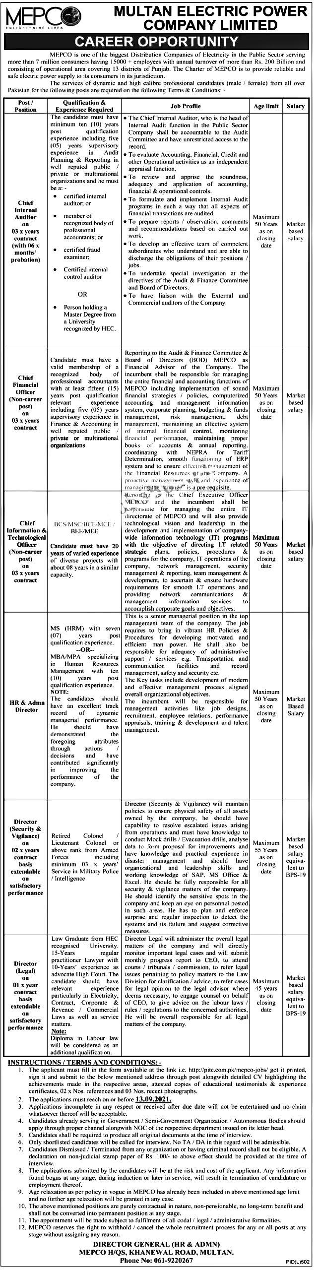 Multan Electric Power Company MEPCO Multan Jobs 2021