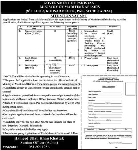 Ministry of Maritime Affairs Islamabad Jobs 2021