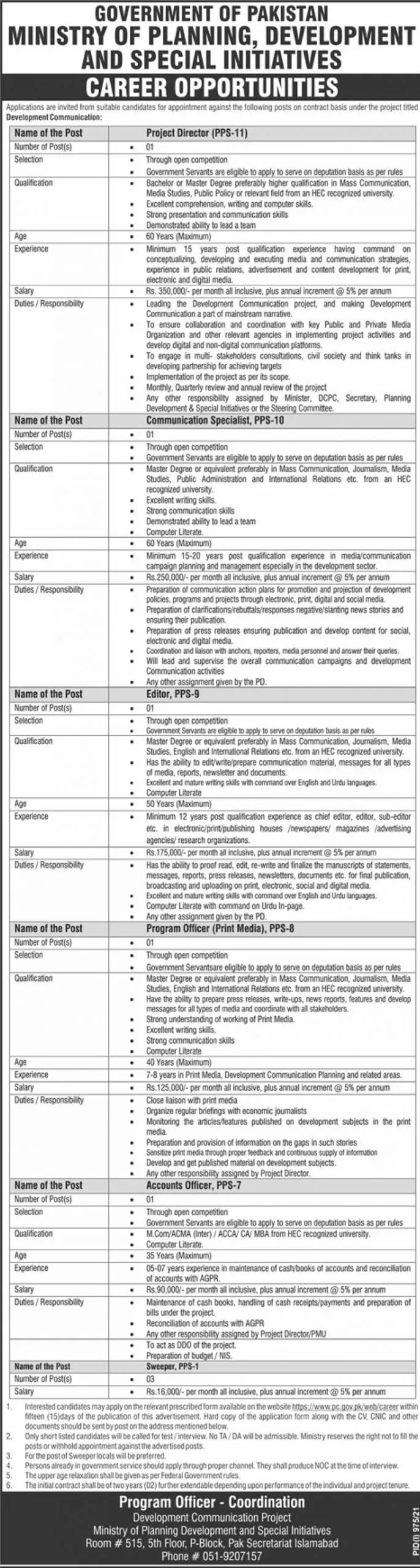 Ministry of Planning and Development Jobs 2021