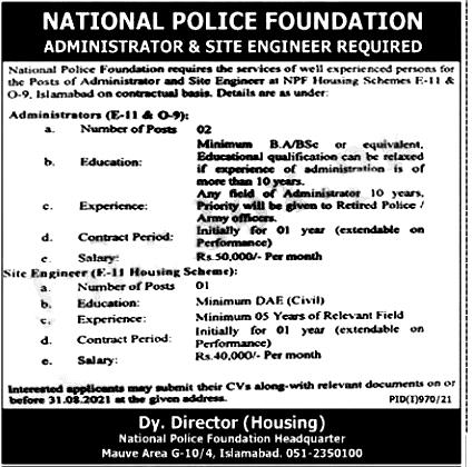 National Police Foundation Islamabad Jobs 2021