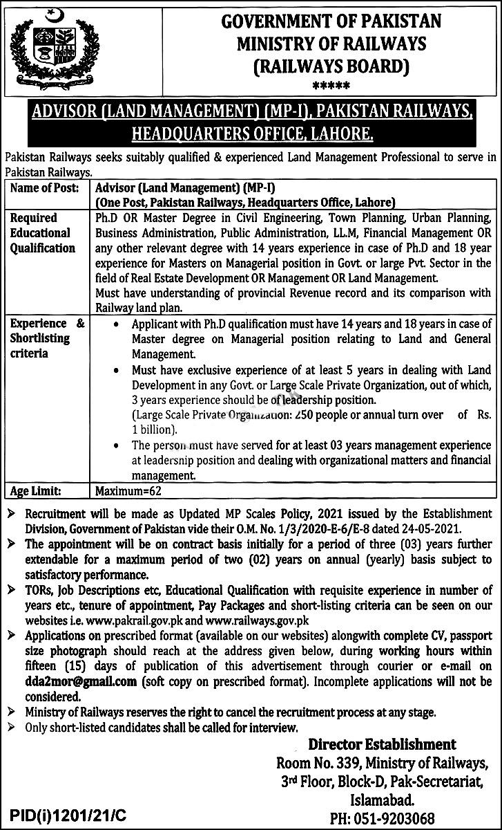 Pakistan Railways PR Jobs 2021