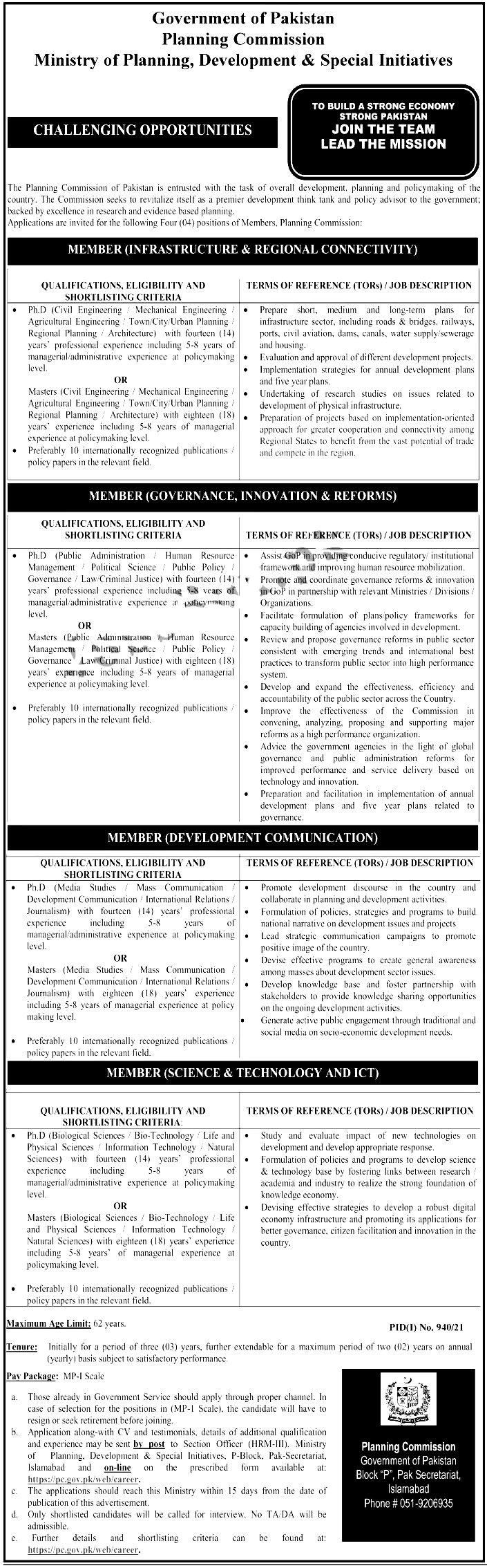 Planning Commission of Pakistan PC Jobs 2021