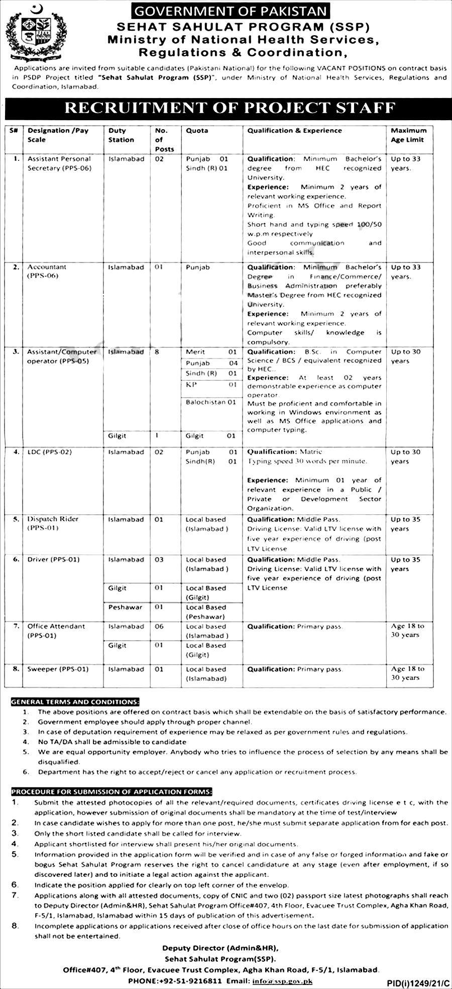 Sehat Sahulat Program SSP Islamabad Jobs 2021