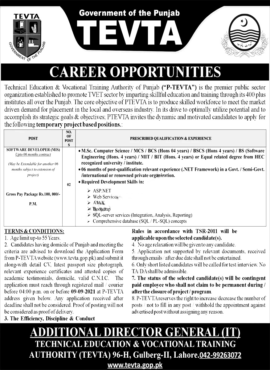 Government College of Technology TEVTA Lahore Jobs 2021