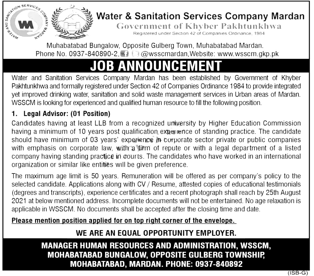 Water and Sanitation Services Company WSSC Mardan Jobs 2021