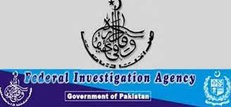 Federal Investigation Agency FIA Jobs 2021 Results and Merit List
