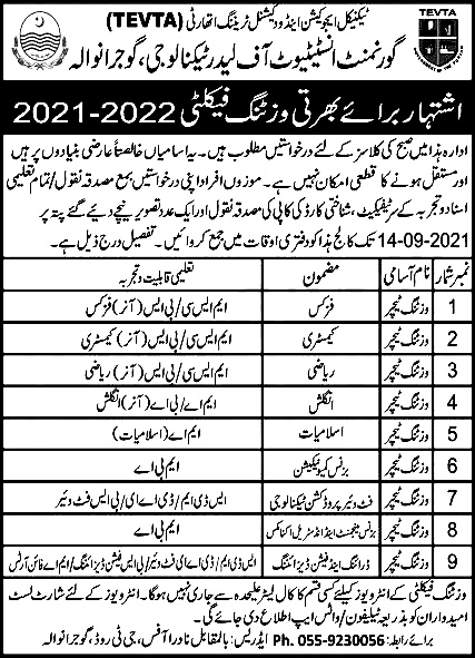 Government Institute of Leather Technology TEVTA Gujranwala Jobs 2021
